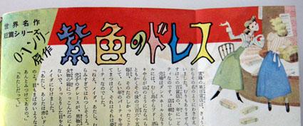 murasaki-moji.jpg