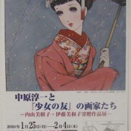 syoujo-gakatati