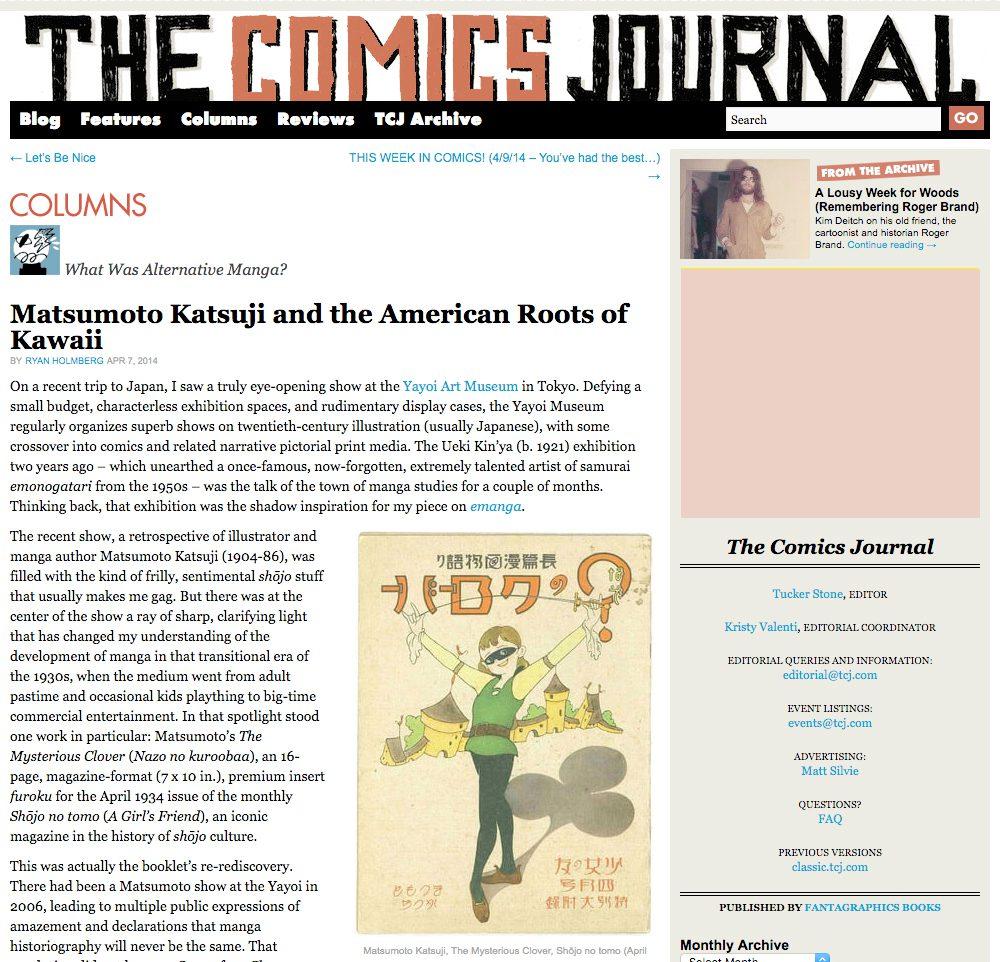 Screenshot TCJ