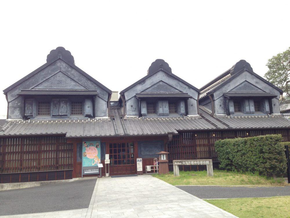 Tochigi Museum of Art